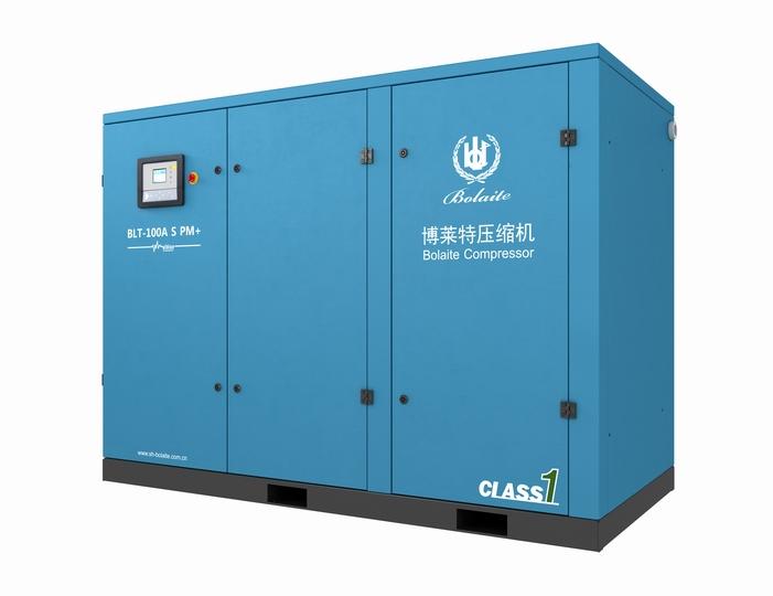 BLT S 节能油冷永磁变频空压机